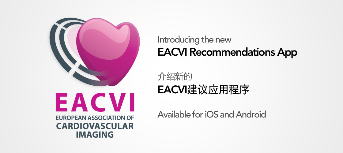 European Association of Cardiovascular Imaging Recommendations App